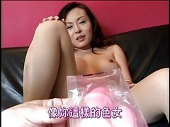 Asian, Japanese, Mature, Creampie japanese mature, Xhamster.com