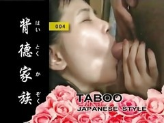Asian, Japanese, Taboo charming mother 7, Xhamster.com